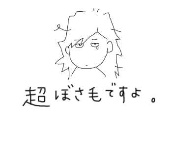 20100417_1.png