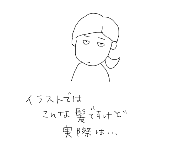 20100417_2.png