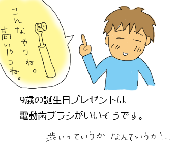 20100422.png