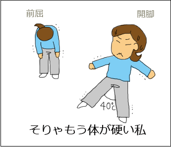20100506.png