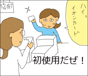 20100514.png
