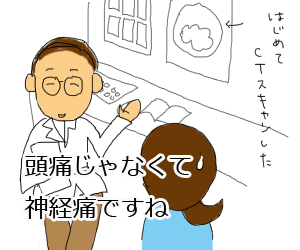 20100518.png