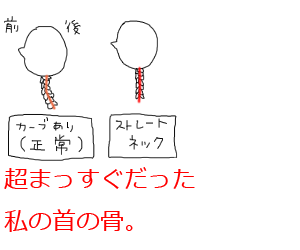 20100518_3.png