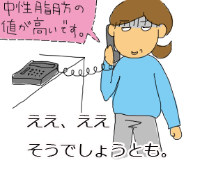 20100519.png