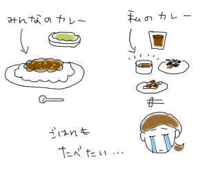 20100521.png
