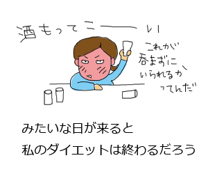 20100522.png