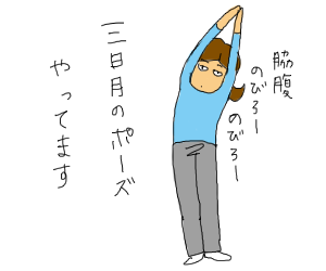 20100524_3.png