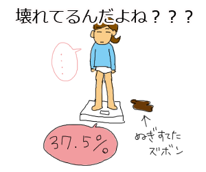 20100528_1.png
