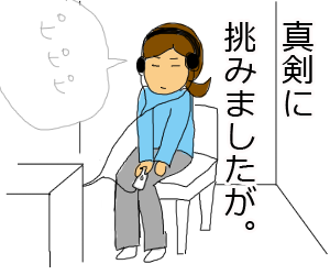 20100531_1.png