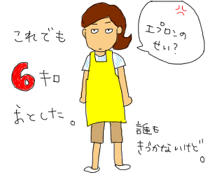 20100713_1.png