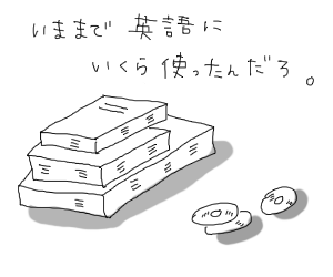 20100715.png