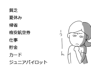 20100716.png