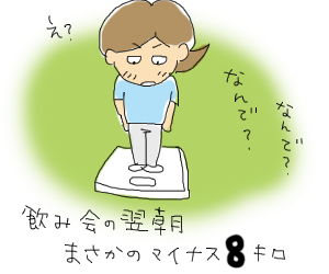 20100721_1.png