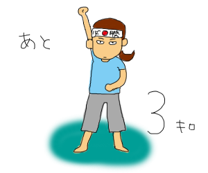 20100823_2.png