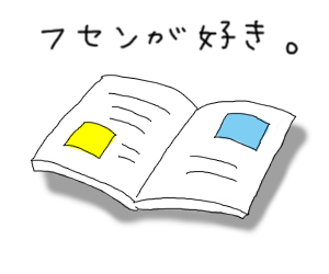 20100823_3.png