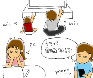 20100906_1.png