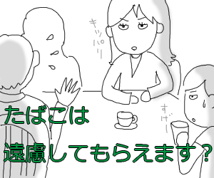 20100921_2.png