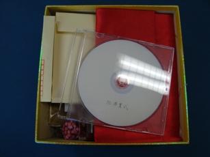 220120masaru 002