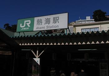 atamikara_201001_01.jpg