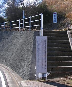 atamikara_201001_08.jpg