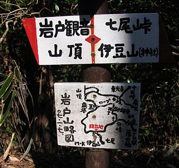 atamikara_201001_09.jpg