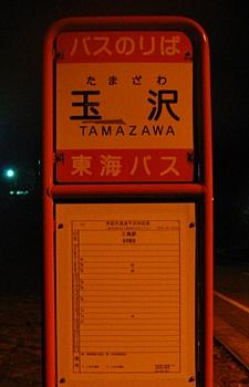 atamikara_201001_19.jpg