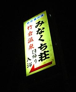 atamikara_201001_21.jpg