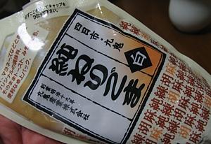 sasami_mitsuba_201004_03.jpg