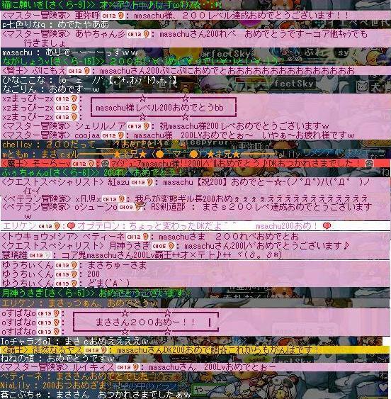 2000022.jpg