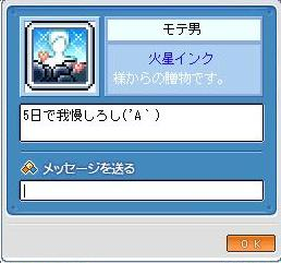 577.jpg