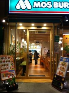iphone_20120125234420.jpg