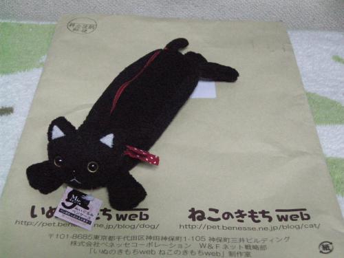 まねき猫2