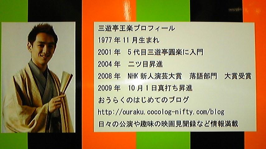 moblog_006152c9.jpg