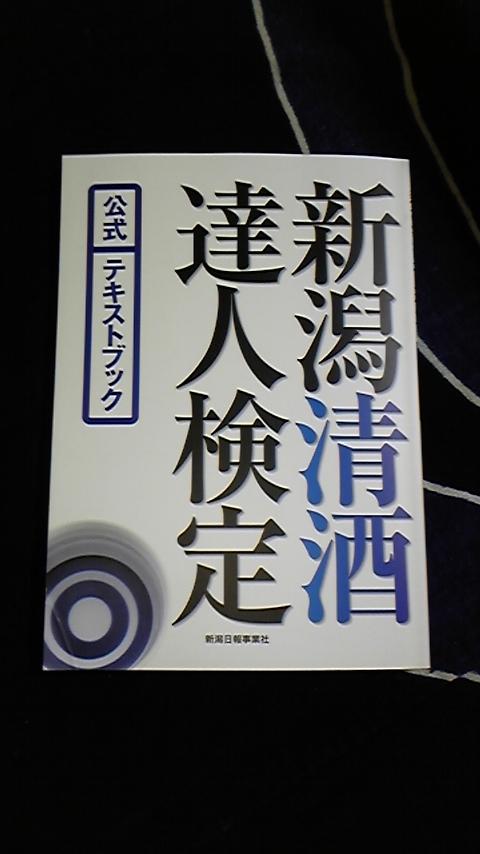 moblog_38bb71a7.jpg