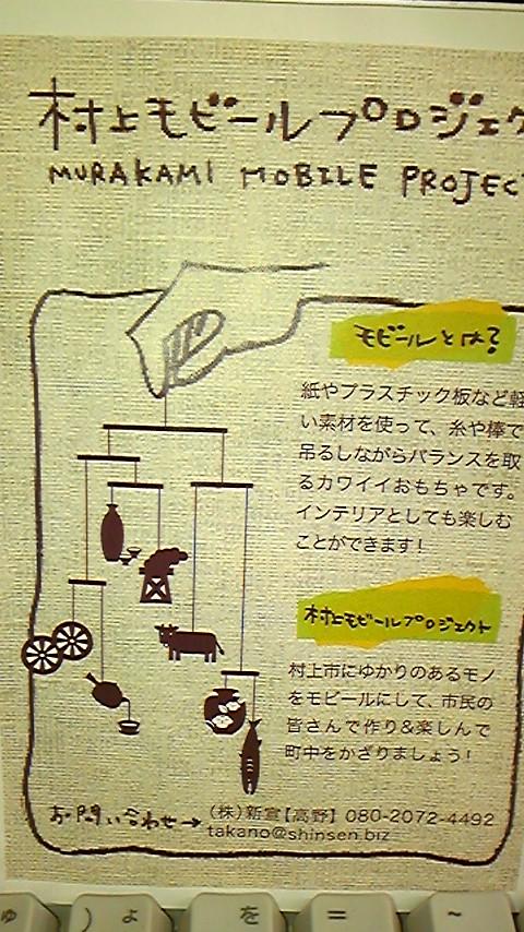 moblog_5f64b6e8.jpg