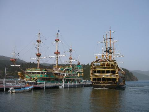 海賊船その2