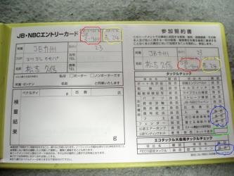 20110526 006
