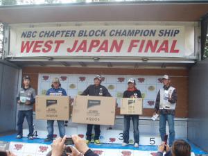 2011NBCチャンピオンシップ決勝 011