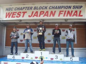 2011NBCチャンピオンシップ決勝 009