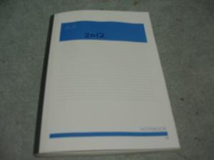 20120101 001