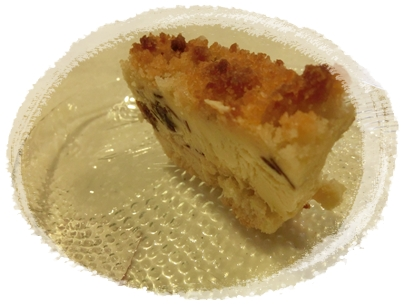 250808成城石井プレミアムチーズケーキ2