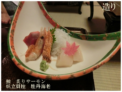 250815登別(料理3)
