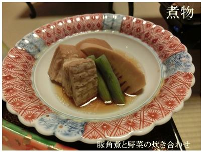 250815登別(料理6)