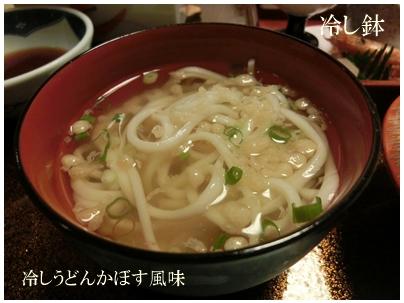 250815登別(料理7)