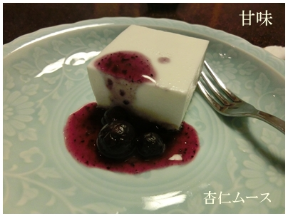 250815登別(料理10)