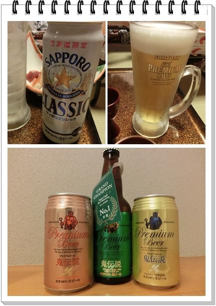 250815登別(ビール1+2)