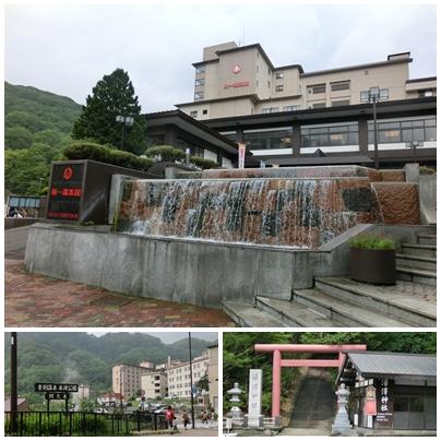 250816温泉風景3