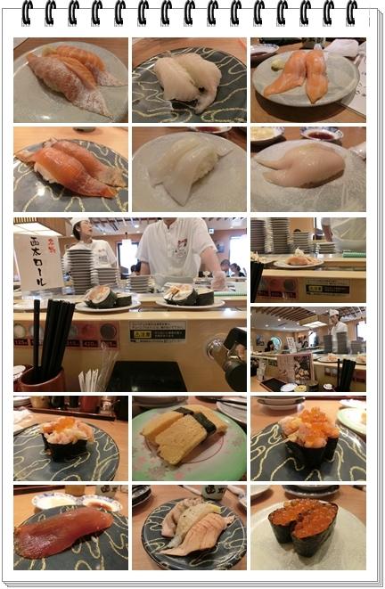 250816小樽2(寿司まとめ)