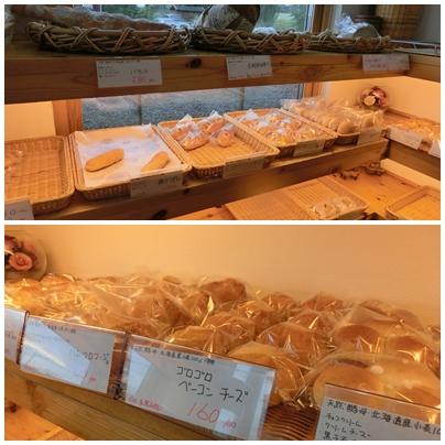 パン工房「小麦畑」3