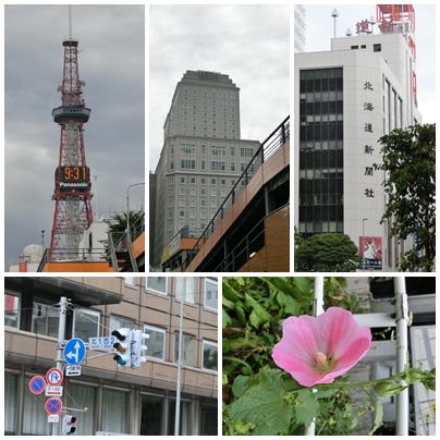 札幌散策1